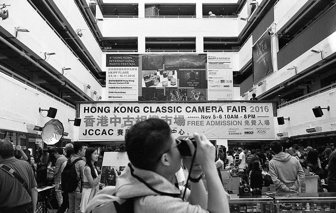 Camera Fair 2016